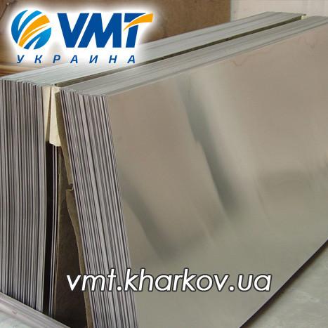 Алюминиевый лист 5,0 мм 1050 (АД0)