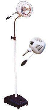Светильник операционный бестеневой L751-II БИОМЕД однорефлекторный