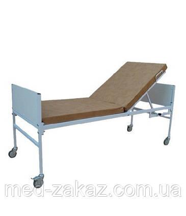 Кровать медицинская функциональная КФ-2M с матрасом и поручнями