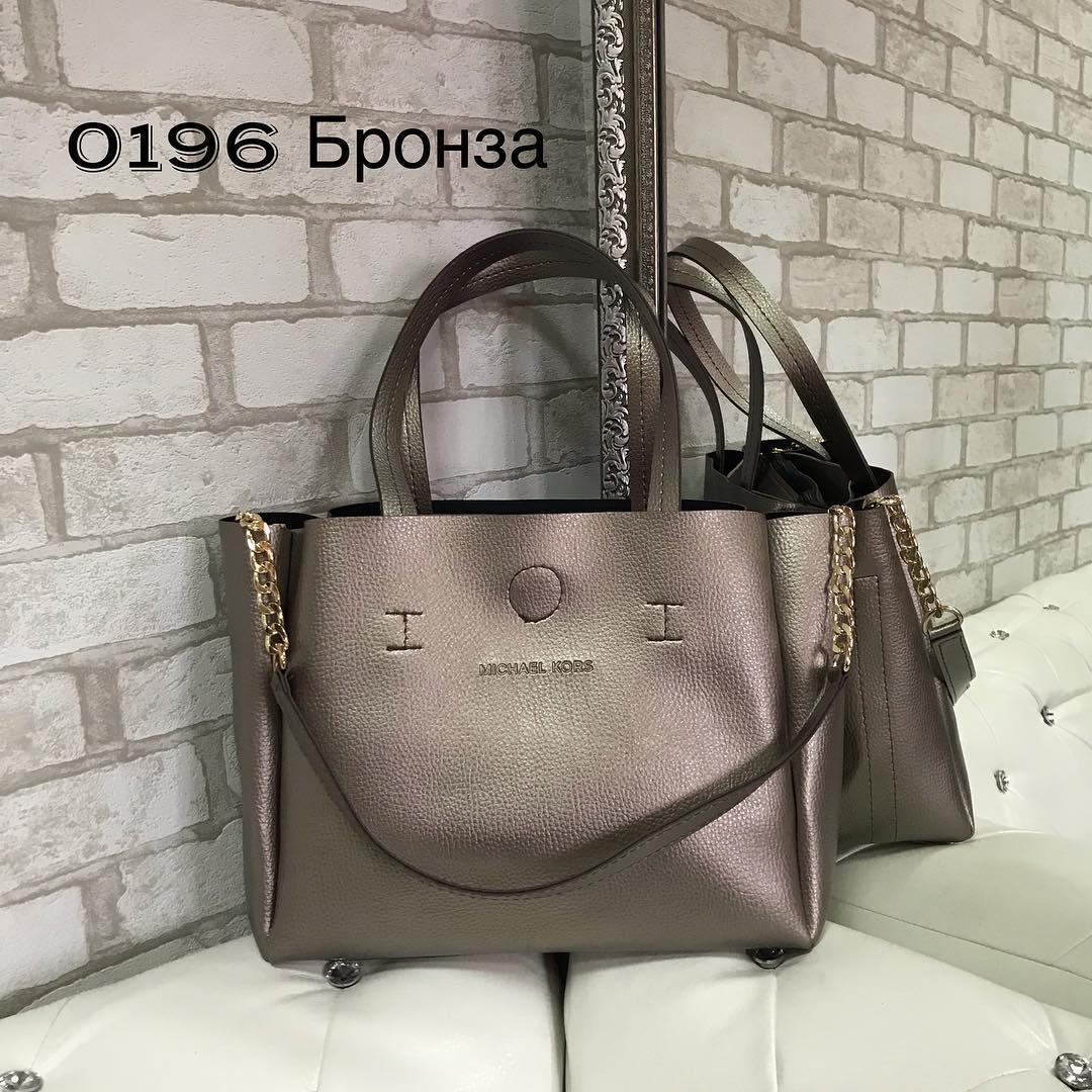 d9f2cc1a7c7e Практичная женская сумка из качественной экокожи бронза: продажа ...
