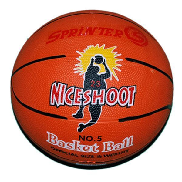 Мяч баскетбольный Sprinter Niceshoot №5