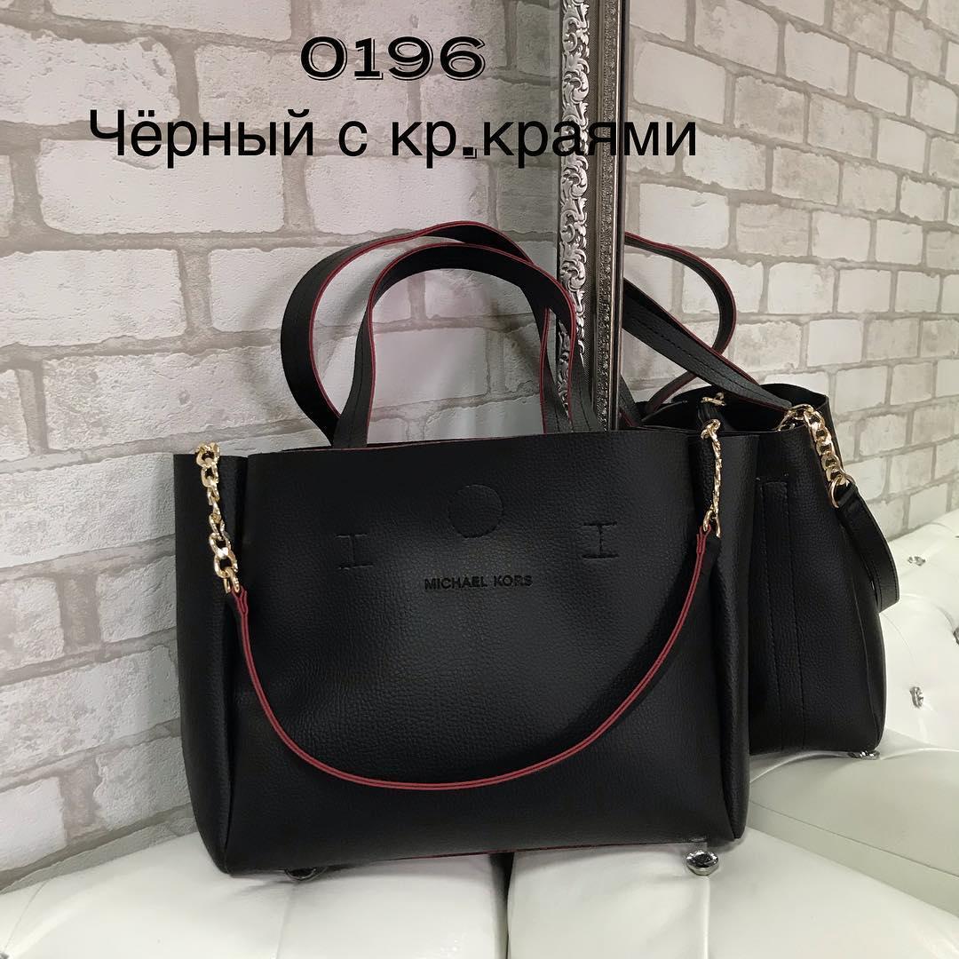 5cb54ef18de4 Практичная женская сумка из качественной экокожи черная с красными краями