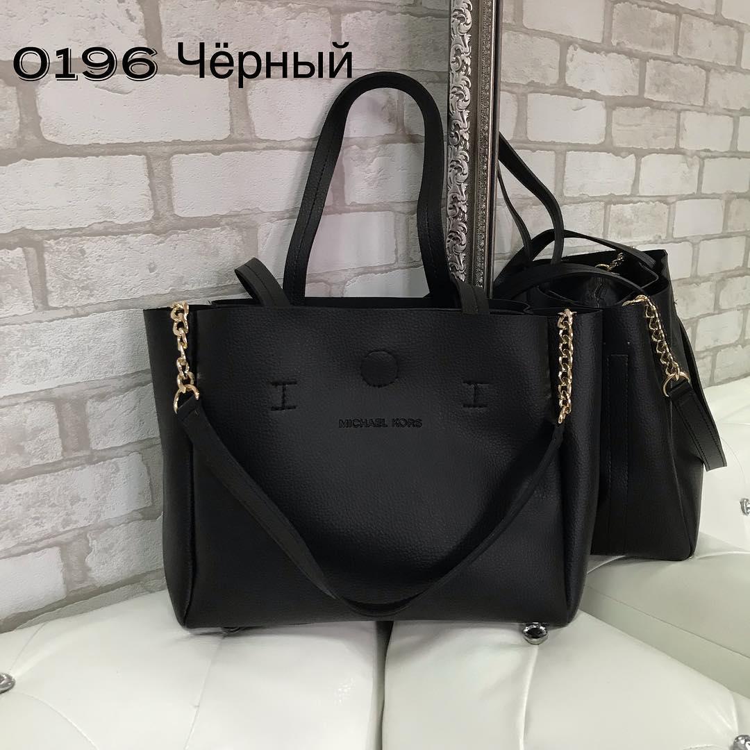 897ae02dde69 Практичная женская сумка из качественной экокожи черная: продажа ...