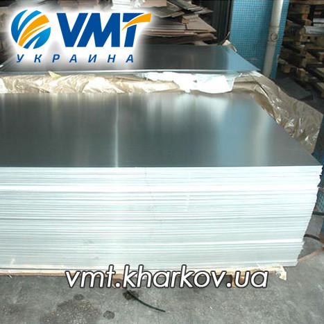 Дюралевая плита 70 мм Д16т