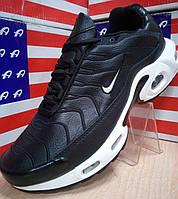 Мужские кроссовки Найк Аир Макс Тн Плюс/Nike Air Max Tn Plus