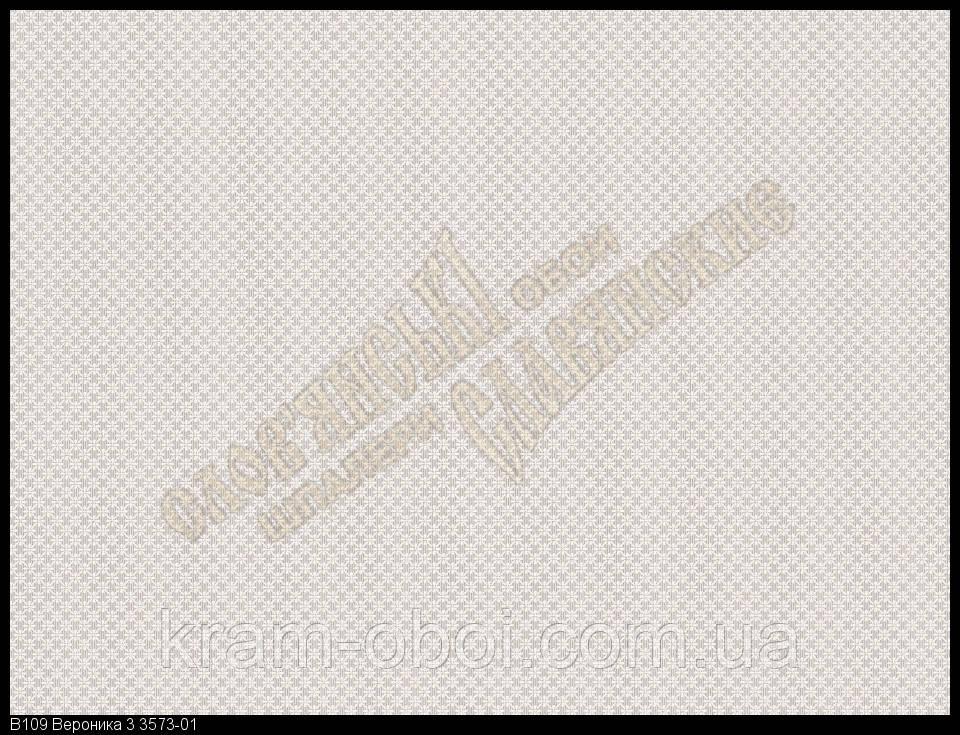 Обои Славянские Обои КФТБ виниловые на флизелиновой основе 10м*1,06 9В109 Вероника 3 3573-01