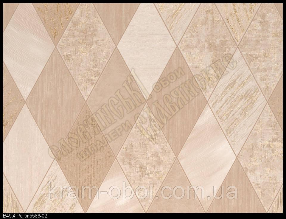 Шпалери Слов'янські Шпалери КФТБ вінілові на паперовій основі супер мийка 9В49 Регбі 5586-02