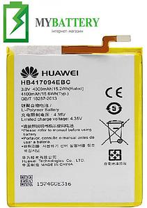 Оригинальный аккумулятор АКБ (Батарея) для Huawei Mate 7/ HB417094EBC 4000mAh 3.8V