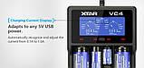 Профессиональное зарядное устройство XTAR VC4, фото 5
