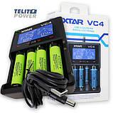 Профессиональное зарядное устройство XTAR VC4, фото 6