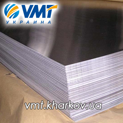 Алюминиевый лист 0,55 мм (1050) АД0