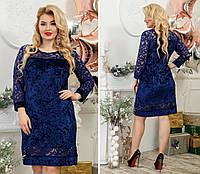 6874938dddace56 Платье больших размеров для полных женщин в Украине. Сравнить цены ...