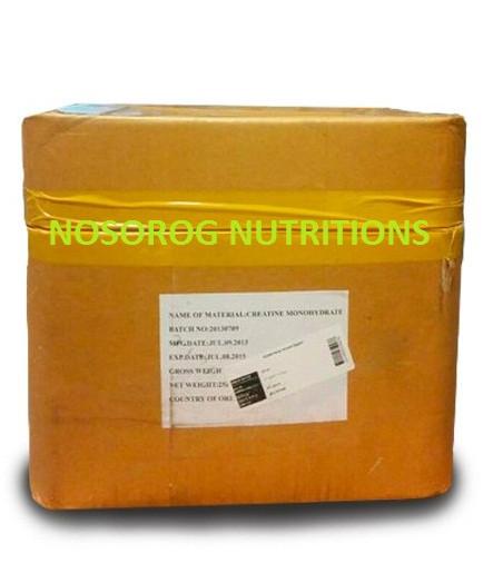 Креатин моногидрат в порошке Creatine Monohydrate 25 кг
