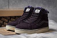 Зимние кроссовки  на меху Vans Old School Winter, фиолетовые (30726) размеры в наличии ► [  36 37 39 40  ]