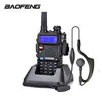 Рация Baofeng UV-5R радиостанция портативная