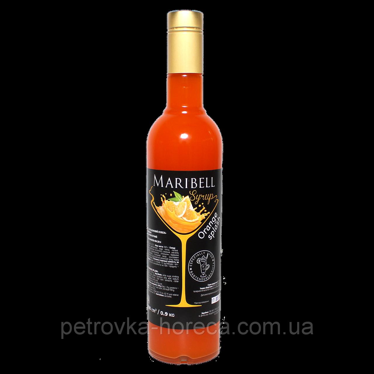 """Сироп коктейльный Maribell """"Апельсиновый Всплеск (Фанта)"""" 700мл"""