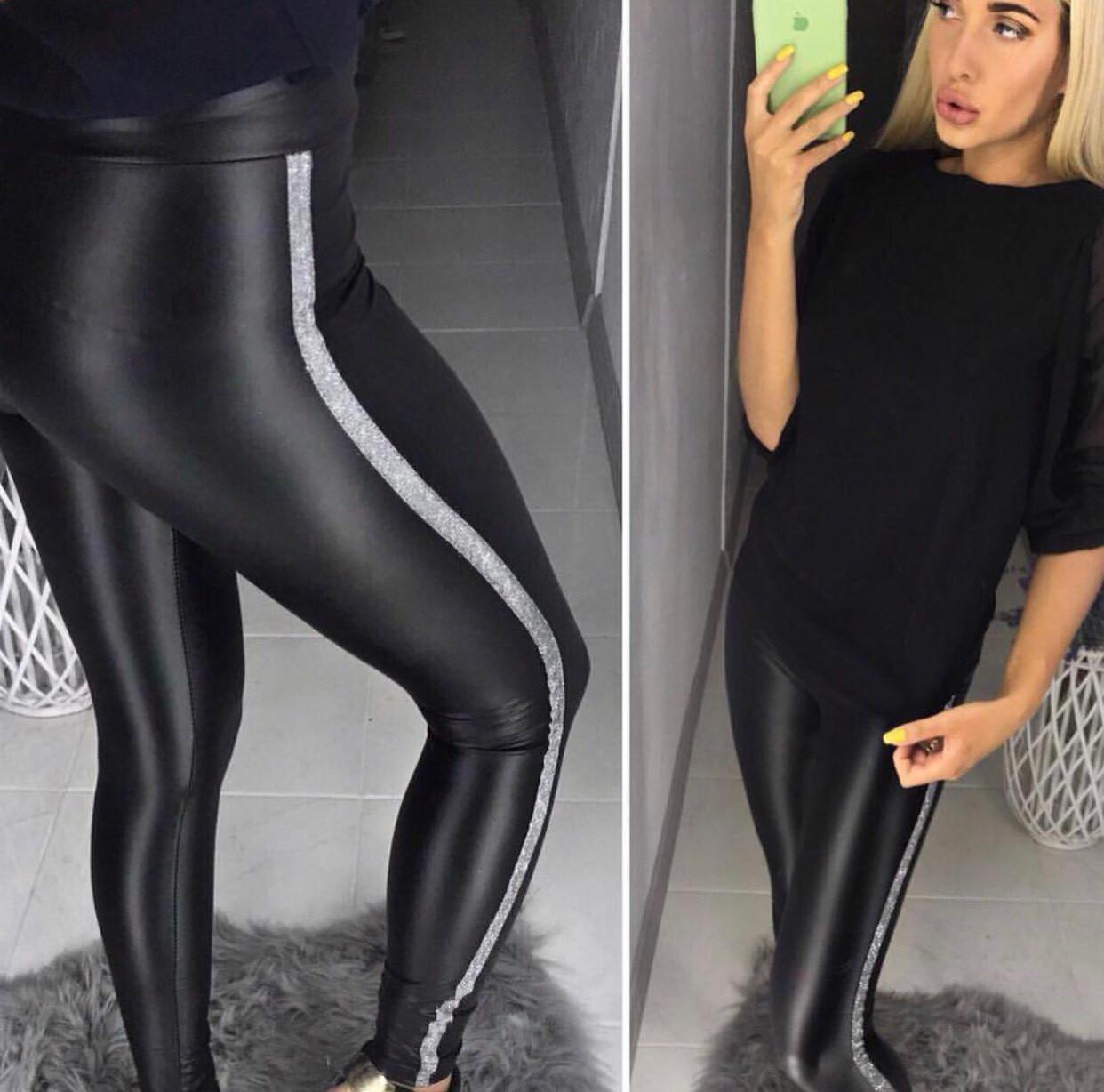 f1eddafa516bf Женские кожаные лосины черные/бордовые/темно-синие