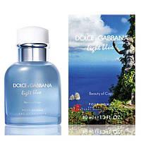 Мужские духи , парфюм реплика - D&G Light Blue Beauty of Capri pour Homme (edt 125ml)