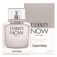 Мужские духи , парфюм реплика - Calvin Klein Eternity Now for Men edt 100ml