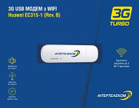 Huawei ec 315-usb модем з WI FI модулем