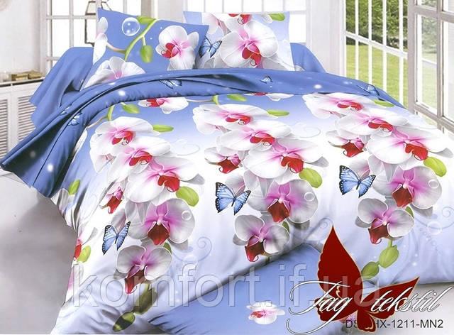 Комплект постельного белья R1211, фото 2