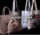 Текстильная сумка с вашим лого от 50 шт., фото 9