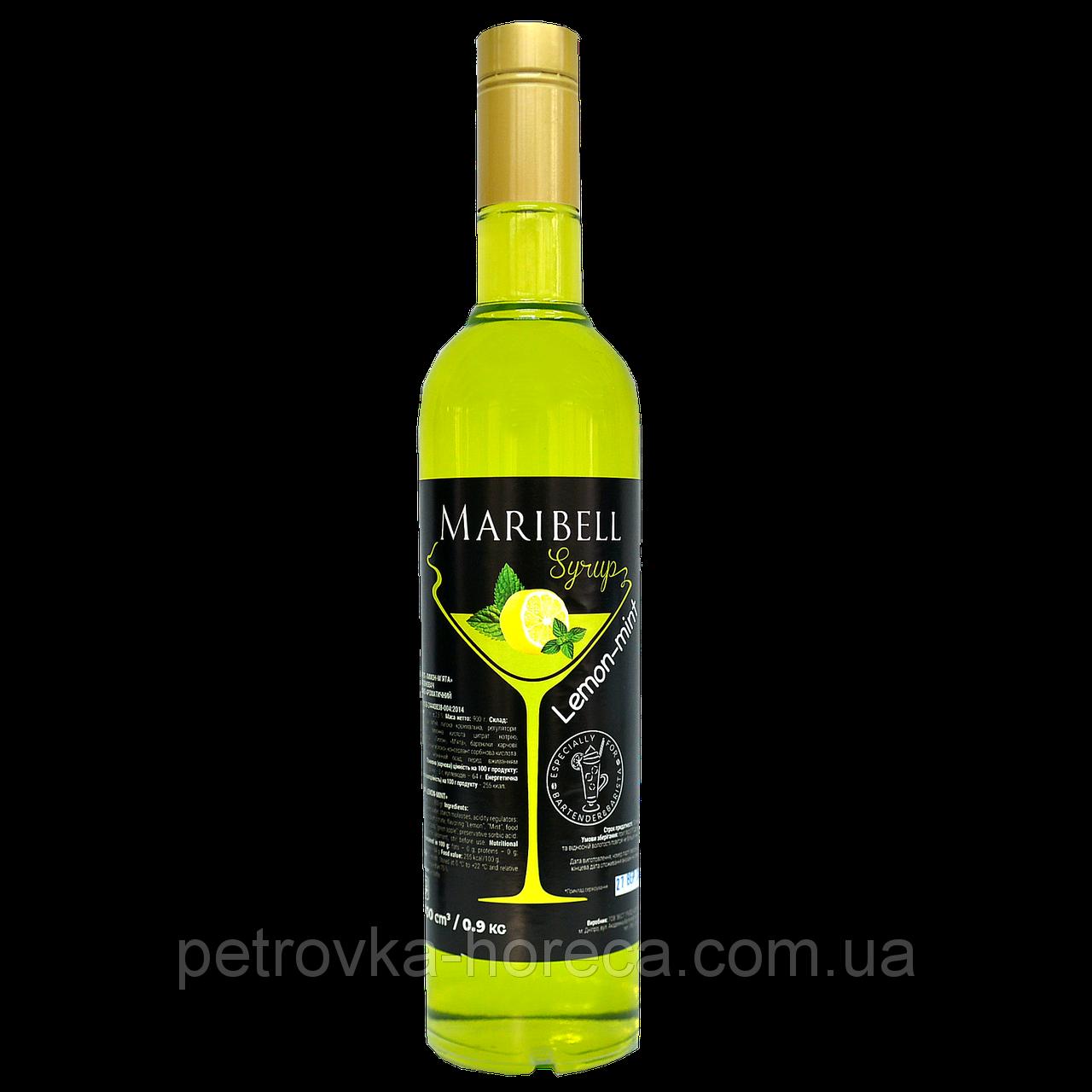 """Сироп коктейльный Maribell """"Лимон-Мята"""" 700мл"""