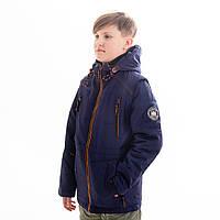 Куртка-жилет для мальчика «Парк», фото 1