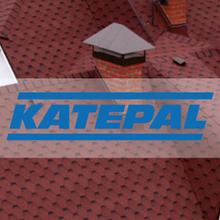 Гибкая битумная черепица KATEPAL