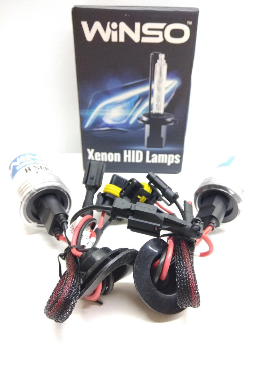 Лампа ксеноновая Winso H11, 5000K, 85V, 35W, PGJ19-2 KET, 2 шт.