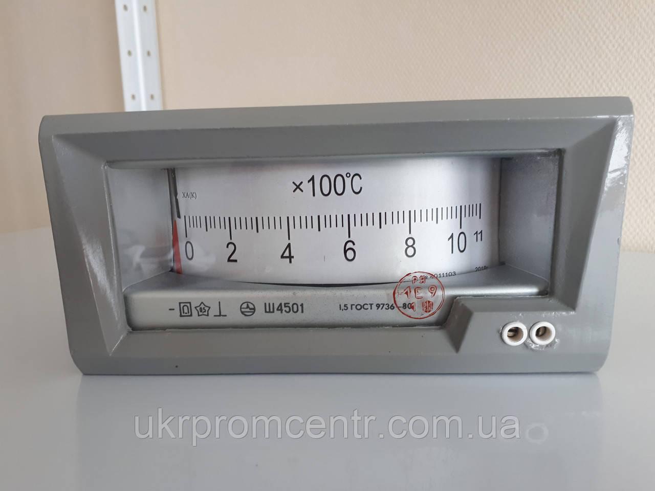 Милливольтметр (логометр) Ш4501