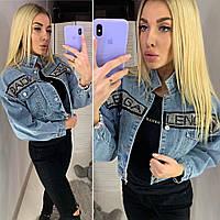 Джинсовая куртка короткая голубая