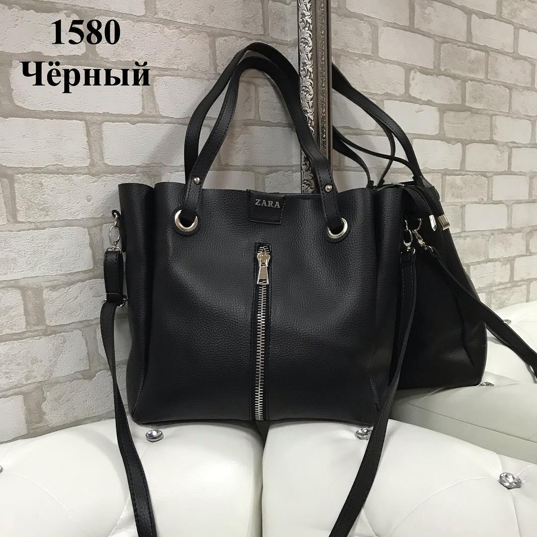 881db8442ab4 Стильная женская сумка Zara черная: продажа, цена в Луцке. женские ...