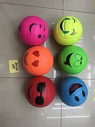 Мяч волейбол PVC 6 цветов /50/