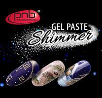 Гель паста shimmer pnb
