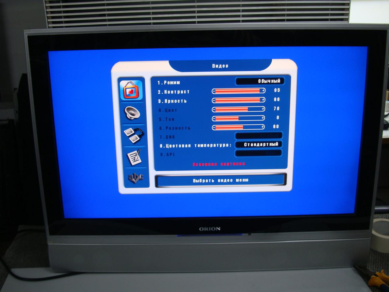 LCD телевизор Orion LCD 3212 с хорошим звуком