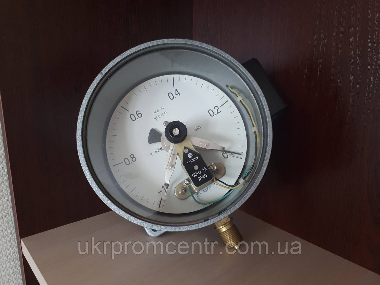 Вакуумметр электроконтактный ЭКВ-1У