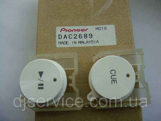 Штовхач DAC2689 для Pioneer cdj350 white