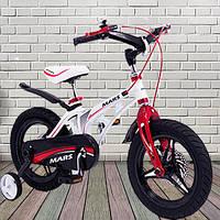 14 дюймов велосипед в Украине. Сравнить цены dad2a11f90335