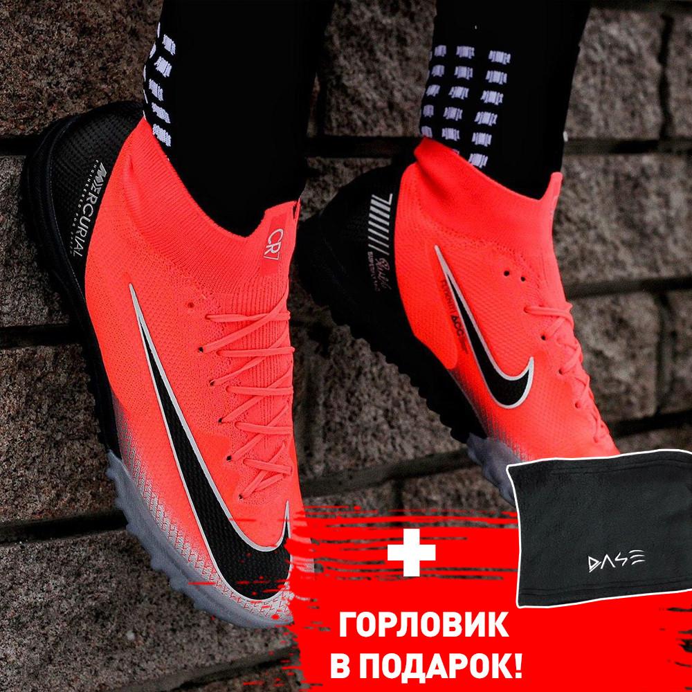 a4e4e558 Детские Сороконожки ( Найк Меркуриал) Nike Mercurial Superfly VI Academy  CR7 TF + ПОДАРОК