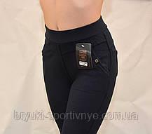 Брюки - леггинсы женские в деловом стиле, фото 3