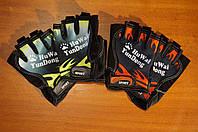 Перчатки для спорта, туризма, велоспорта