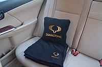 Автомобильный плед Ssang в чехле с вышивкой логотипа, фото 1