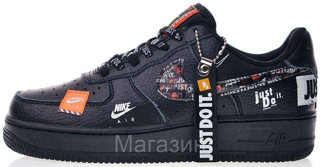Мужские кроссовки Nike Air Force 1 Low Just Do It Black 2020 Найк Аир Форс 1 черные
