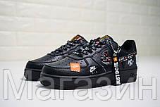Мужские кроссовки Nike Air Force 1 Low Just Do It Black 2020 Найк Аир Форс 1 черные, фото 2