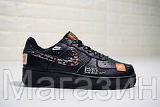 Мужские кроссовки Nike Air Force 1 Low Just Do It Black 2020 Найк Аир Форс 1 черные, фото 3