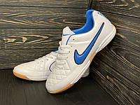 Футзалки Nike Tiempo / бампы найк темпо(реплика)