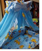 Красивый голубой балдахин для детской кроватки. Шифон