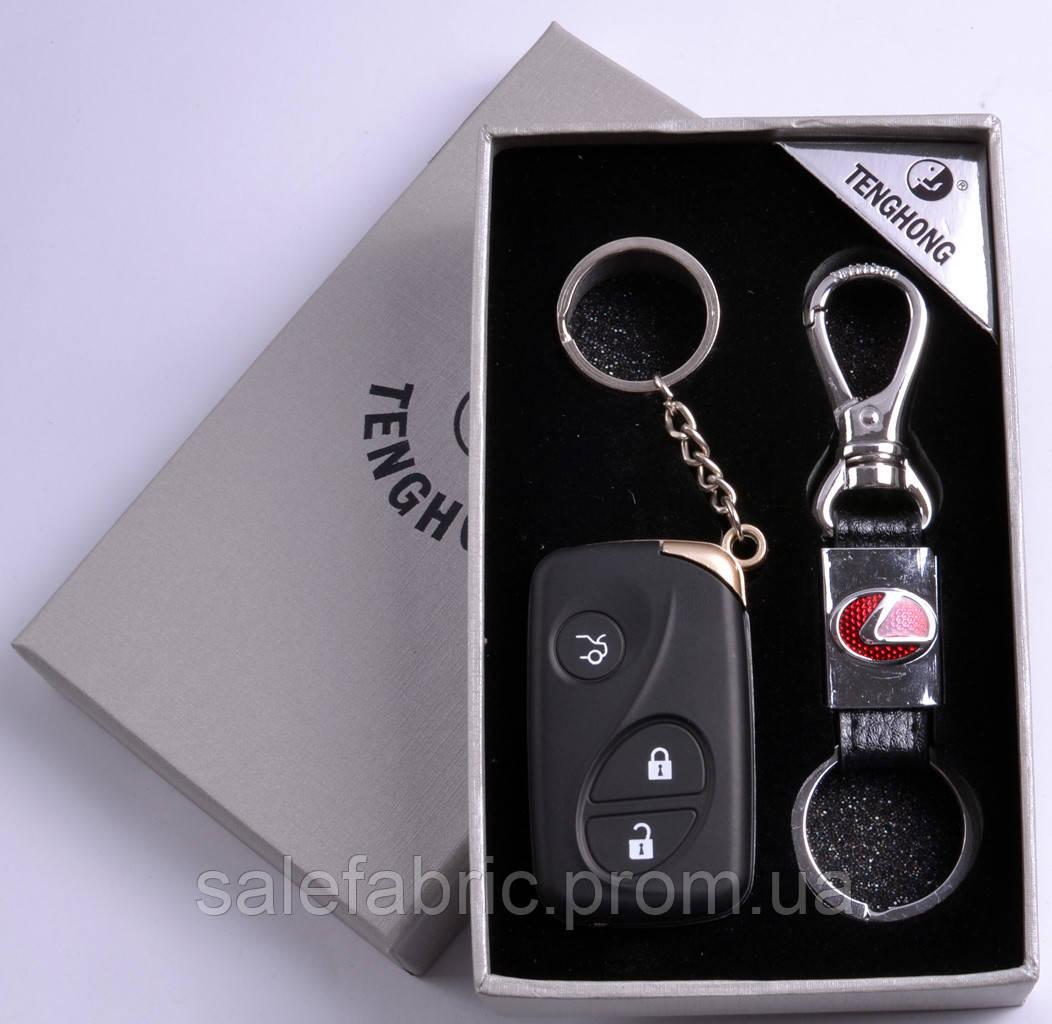 Подарочный набор (Lexus) 2в1 Зажигалка, Брелок №4430