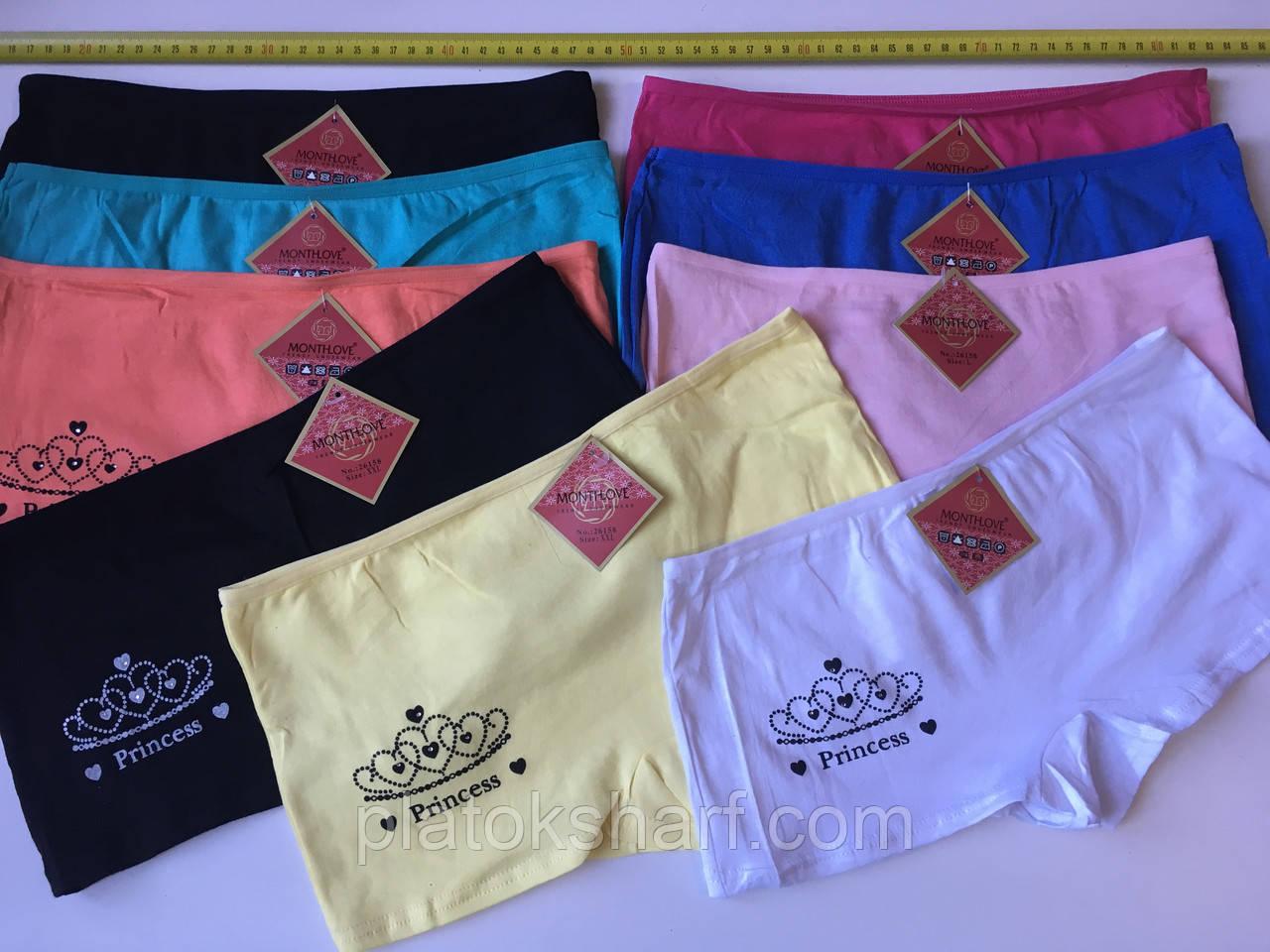 Цветные Шортики молодежные трусики с уголком Корона 46-52 (26158)